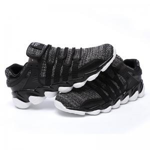 Flying Woven Ivory Sports Shoes -