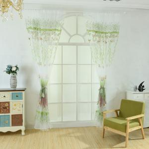 Offset Willow Butterfly Tree Curtain Glass Yarn -