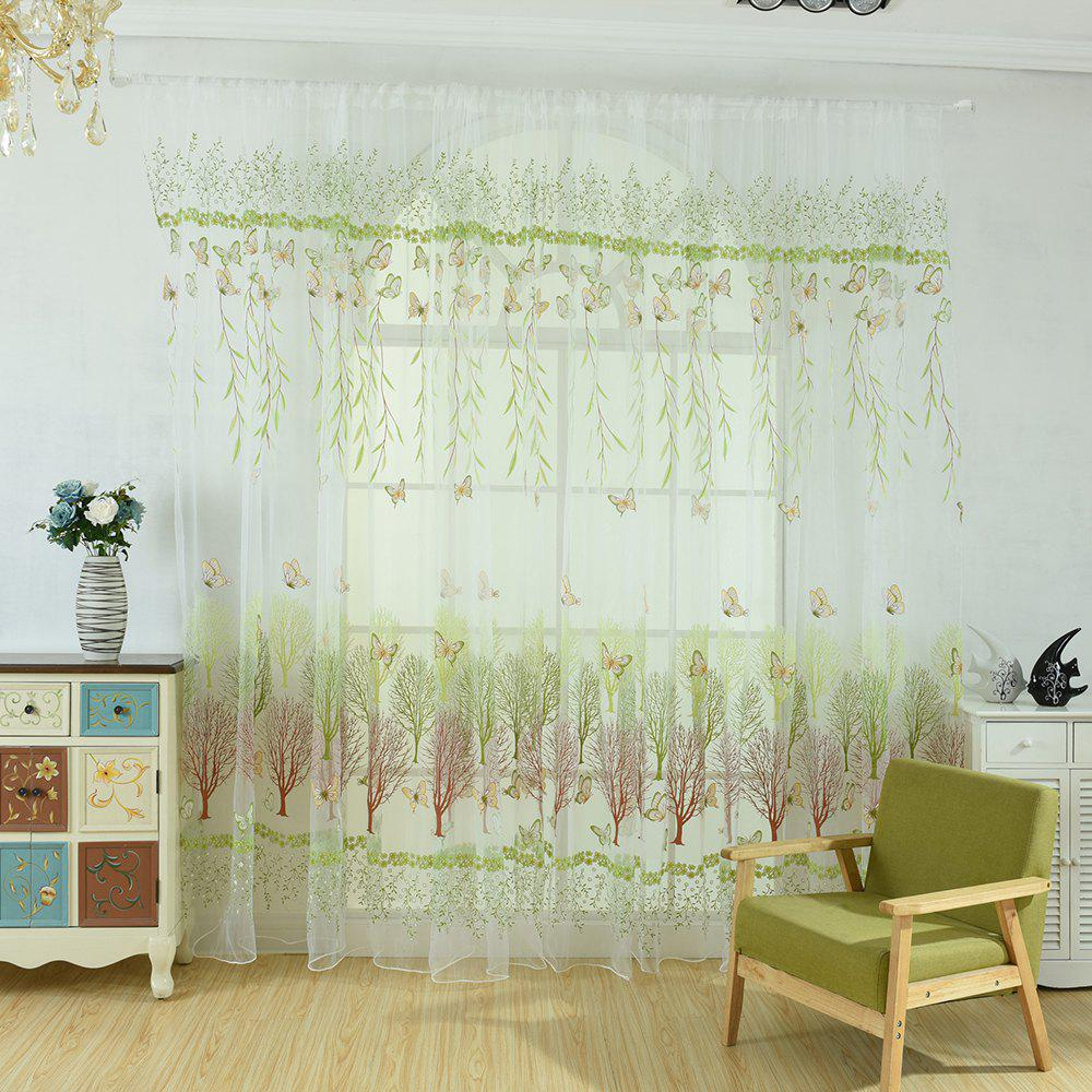 Unique Offset Willow Butterfly Tree Curtain Glass Yarn