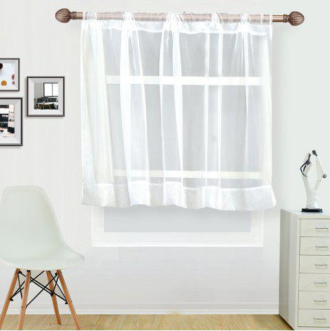 Fancy White Simple Coffee Curtain