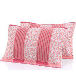 Cotton Jacquard Student Pillow Towel -