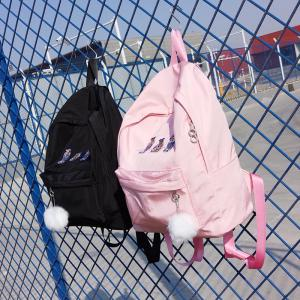Simple Large-capacity Embroidery Backpack -