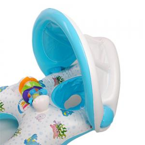 Removable Shading Mother-child Boat Swimming Ring -