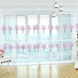 Home Fashion Multicolor Tree Offset Screens -