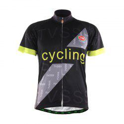 TVSSS Men Summer Short Sleeve Black Personalized Jersey Bike Sportswear -