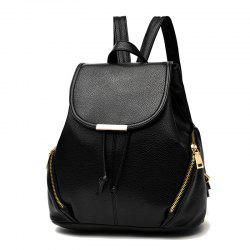 New Trend PU Leather Backpack for Women -
