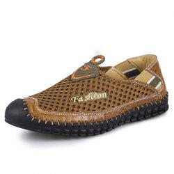 ZEACAVA Men's Fashion New Breathable Mesh Shoes -