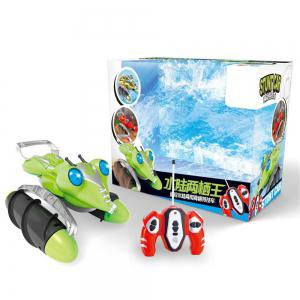 Children Remote Control Frog Toy Amphibious Car -