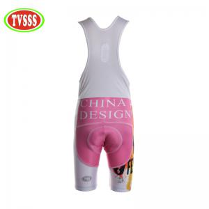 TVSSS Women Summer Short Sleeve Color Cycling Jersey Suit -
