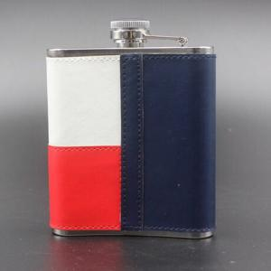 Leather Wrapped Stainless Steel Flagon  7 Oz -
