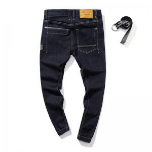 Stylish and Simple Trend Slim Men's Jeans -