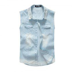 Men's Waistcoat Cozy Solid Color Sleeveless Denim Coat -