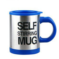 BALDR Mug Automatic Electric Lazy Self Stirring Mug Coffee Milk -