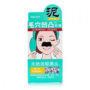 Yalget Boue Naturelle de Suppression de Points Noirs Masque de Nez 5PCS -