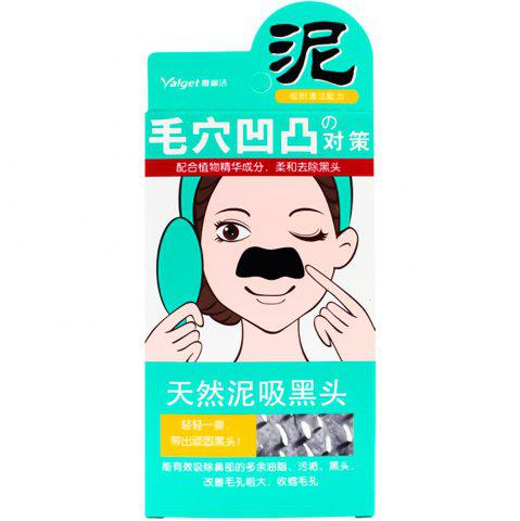 Yalget Boue Naturelle de Suppression de Points Noirs Masque de Nez 5PCS