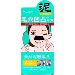 Yalget Natural Mud Non-irritant Blackheads Removing Nose Masks 5PCS -