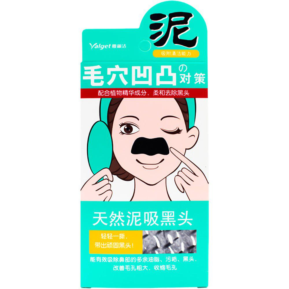 Latest Yalget Natural Mud Non-irritant Blackheads Removing Nose Masks 5PCS