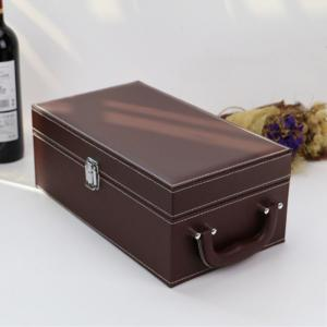 2 Sets of PU Leather High-End Wine Box -