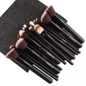 18 Artificial Fiber Makeup Suit Black Wooden Handle Beauty Tool -