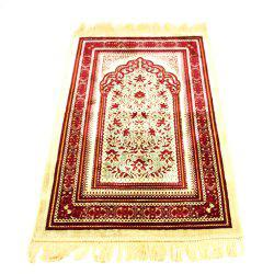 70X110CM Cashmere Prayer Rug Pilgrimage Blanket -