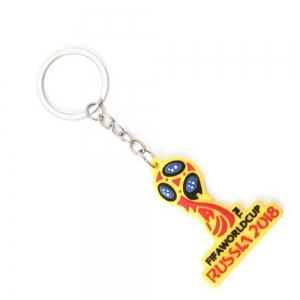 Creative Football Wolf Model Key Chain -