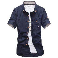 2018 New Men's Short Sleeve Slim Fashion Embroidered Mushroom Short Sleeve Shirt -