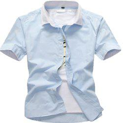 Summer Men's Solid Color Shirts -