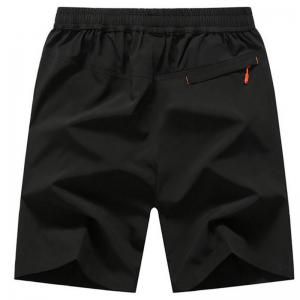 Men's Plus Size Outdoor Fast Drying Summer Sports Shorts -
