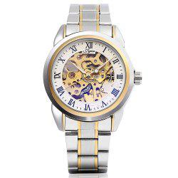 JIJIA G8132 Fully Automatic Mechanical Watches -