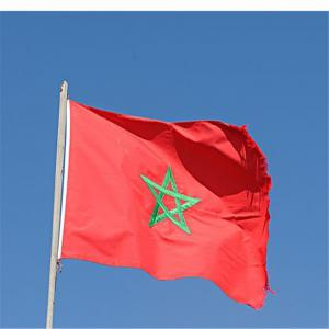 Hot 90X150 Cm Moroccan Flag Banner Hanging Home Decor -