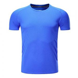 Quick Dry Men Sleeve Round Collar Large Code Loose Fitness Sport T-Shirt -