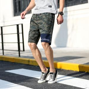 Men's Summer Leisure Sports Shorts -