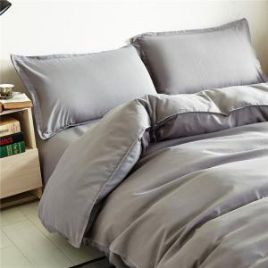 Bedding Boutiques Aloe Cotton Four Sets -