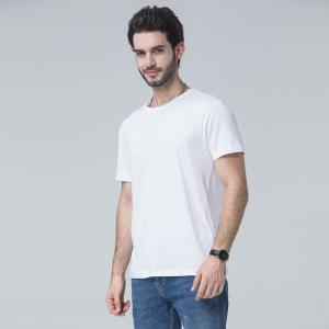 Men Soild Short Sleeve Basic T-shirt -