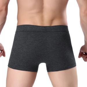 Men's New Multicolor  Hairless Waist Sexy Boxed Underwear -