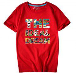 Sports Leisure Male Student Youth Outdoor Short Sleeve T-Shirt -
