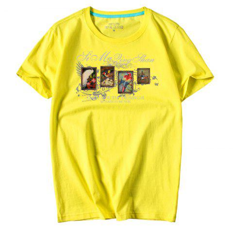 Outfit Men's Outdoor Running T-Shirts