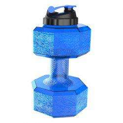 2.2L Dumbbell Shaped Water Bottle -
