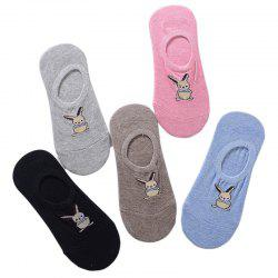 Fashion All-Match Cotton Boat Socks Five Pairs of Color Mix -