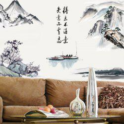 Removable Classical Chinese Painting Landscape Living Room Backdrop Wall Sticker -