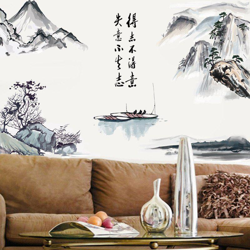 Hot Removable Classical Chinese Painting Landscape Living Room Backdrop Wall Sticker
