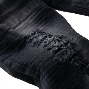 2018 New Men's Fashion Solid Wash Pleated Slim Slim Fit Jeans -
