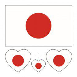 Japanese Flag Football  Body Tattoo Stickers -