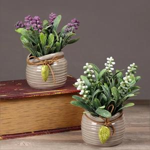 Pearl Grass Artificial Plant Potted -