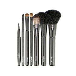 7pcs Make Up Brushes with Iron Cute Box ( Limited Edition ) -