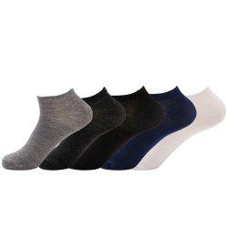 5 Pairs Of Shallow Mouth  Summer Thin Boat Socks Gift Box -