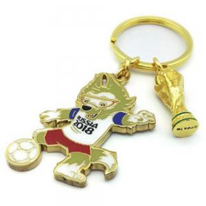 The Mascot of Creative Key Chain -