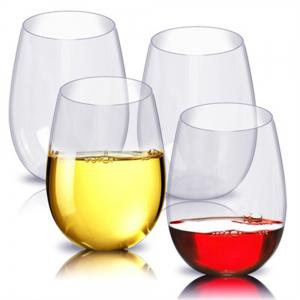 Transparent Glass Red Wine Cup -