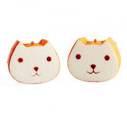 Simulated Bread Toast Slow Rebound Decompress Toy Jumbo Squishy Pendant 1PC -