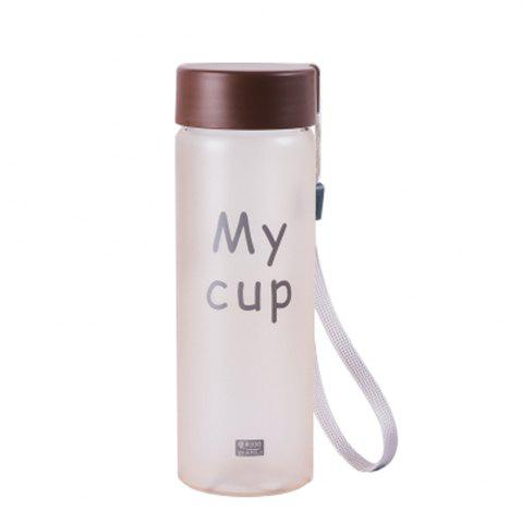 Fancy Temperature Discoloration Frosted Portable Glass Cup